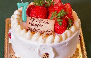 アンテプリマ誕生日ケーキ