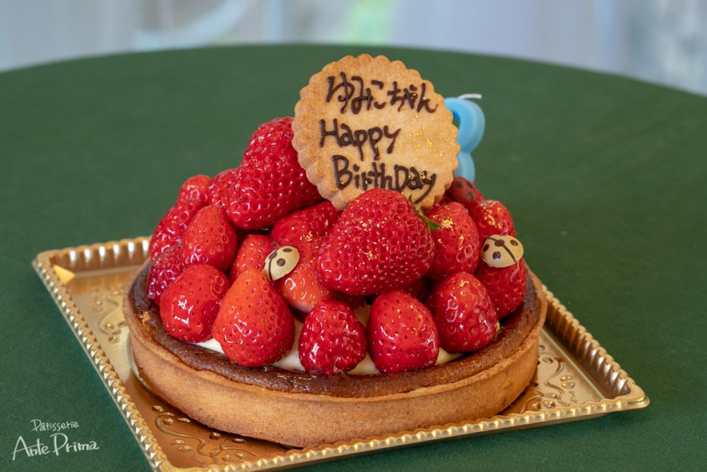 いちごのタルト バースデーケーキ